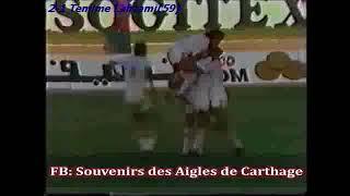 QWC 1978 Tunisia vs. Guinea 3-1 (19.06.1977) (re-upload)