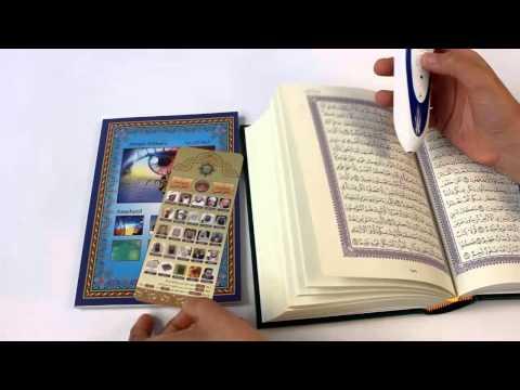 Xxx Mp4 Digital Quran Pen Reader With English Amp Urdu Trans With Bonus Islamic Teacher Books From Simplyislam 3gp Sex