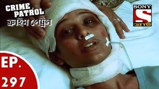 Crime Patrol - ক্রাইম প্যাট্রোল (Bengali) - Ep 297 - A Nation Awakens (Part-2)