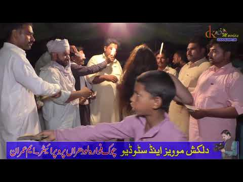 Xxx Mp4 Yari Laie Bloucha Naal Allah Kra Khair Hovie By Bilo Malik 3gp Sex