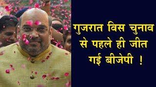 Gujarat Congress में घमासान तेज, आज इस्तीफा दे सकते हैं Waghela