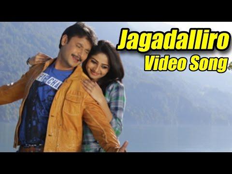 Xxx Mp4 Bul Bul Jagadaliro Kannada Movie Full Song Video Darshan Tugudeep V Harikrishna 3gp Sex