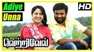 Vetrivel tamil movie | scenes | Adiye Unna song | Sasikumar wants to meet Varsha | Miya George