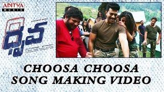 Choosa Choosa Song Making Video || Dhruva Movie || Ram Charan Tej, Rakul Preet || HipHopTamizha