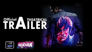 BACHCHAN Official Theatrical Trailer | Bengali Film | Jeet,Aindrita Ray