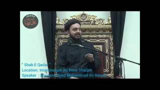 Shab-e-Qadr mei kiya karna chahye - Maulana Muhammad Ali Naqvi