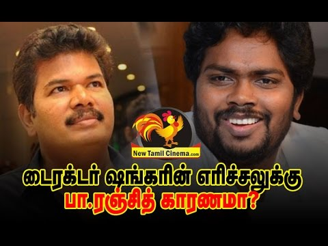 Shankar Gets Irritated Because Of PA.Ranjith? True Report.