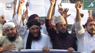 HAR DES MEIN GONJE GA - ALHAAJ HAFIZ MUHAMMAD TAHIR QADRI - OFFICIAL HD VIDEO - HI-TECH ISLAMIC