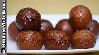 Gulab Jamun Recipe With Milk Powder Khoya - How to make Perfect Gulab Jamun - Kitchen With Amna