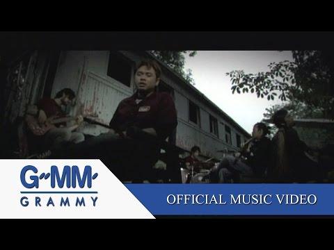 Xxx Mp4 สิ่งกีดขวาง Big Ass【OFFICIAL MV】 3gp Sex