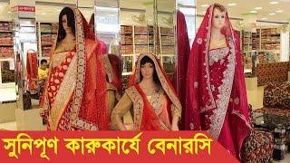 Mirpur Benaroshi Polli - Jamdani Sharee at Mirpur in Dhaka
