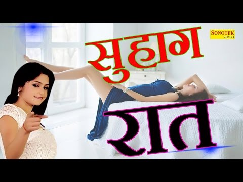 Xxx Mp4 Suhagraat Ki Raat Pradeep Sonu Manvi Bhardwaj Mukesh Vinu Raj New Haryanvi Song 2017 3gp Sex