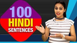 100 Hindi Sentences You Can Use Everyday | 100 English Sentences You Can Use Everyday | Sentences