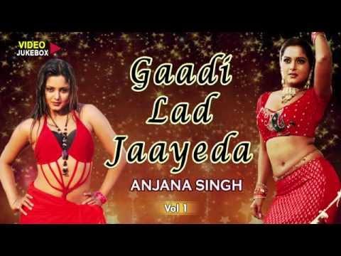 Xxx Mp4 GAADI LAD JAAYEDA Vol 1 Anjana Singh Bhojpuri Hot Video Songs Jukebox 3gp Sex