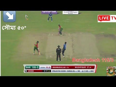 Xxx Mp4 ব্যাটিং ঝড়ের পর ৩ উইকেট হারালো বাংলাদেশ দেখুন Bangladesh Vs Srilanka 1st T20 Live 3gp Sex