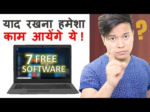 Xxx Mp4 7 Most Useful Free Software Every Computer User Must Know 3gp Sex