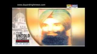 Operation Blue Star - The Untold Story by Kanwar Sandhu - 3