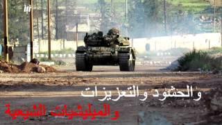 درعا ... مبتدأ ثورة وايقونة صمود
