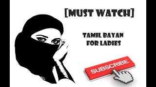 Tamil bayan for ladies👍