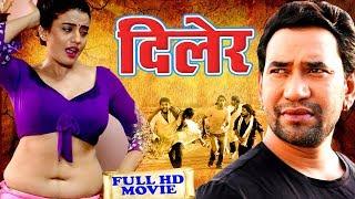 Dinesh Lal Yadav & Akshara Singh | की सबसे बड़ी फिल्म 2019 | रोंगटे खड़ी कर देगी ये फिल्म 2019