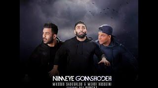 Masoud Sadeghloo Mehdi Hosseini - Nimeye Gomshodeh Ft Ali Pishtaz