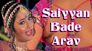 Saiyyan Bade Arav | Hot Bhojpuri Item Song | Movie