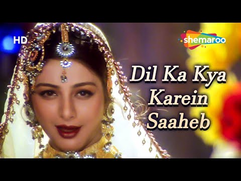 Dil Ka Kya Karein Saaheb - Jeet Songs {HD} - Tabu - Karishma Kapoor - Kavita Krishnamurthy