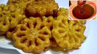 معسلات رمضان / حلوة الوردة المعسلة من أهش ما يكون مع طريقة العسل بجودة عالية