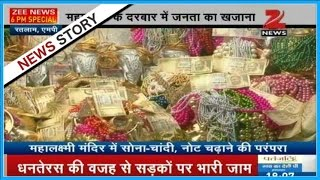 Ratlam : Temple of Goddess Mahalakshmi decorated by money and jewelry