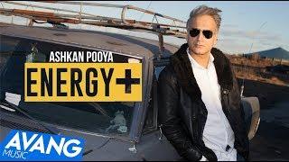 Ashkan Pooya - Energy Mosbat OFFICIAL VIDEO