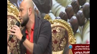 أغنية لوين يامروان والله معك مع منوعات محمد دقدوق برنامج الخيمة رووووووعة