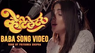 Priyanka Chopra's First Marathi Song ' Baba' Reveal From ' Ventilator