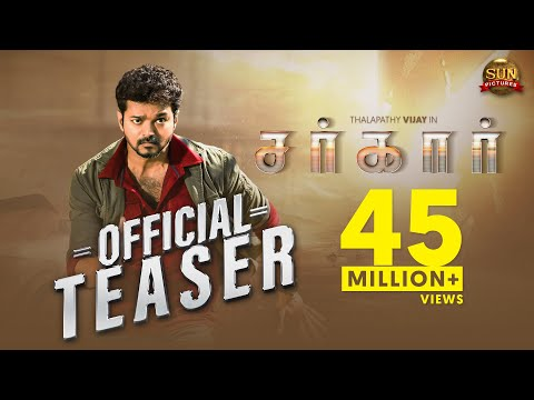 Xxx Mp4 Sarkar Official Teaser Tamil Thalapathy Vijay Sun Pictures A R Murugadoss A R Rahman 3gp Sex
