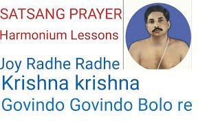 How to play Jay/Joy Radhe Radhe song/kirton on Harmonium written By Sri Sri Thakur Anukulachandra