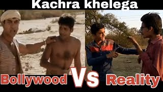 Amit bhadana |BOLLYWOOD VS REALITY |Amit bhadana comedy video | RUND2HALL | bb ki vines |CMT COMEDY