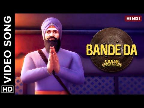 Bande Da Video Song (Hindi Version) | Chaar Sahibzaade: Rise Of Banda Singh Bahadur
