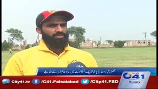 Jinnah Polytechnic Institute annual sports competition