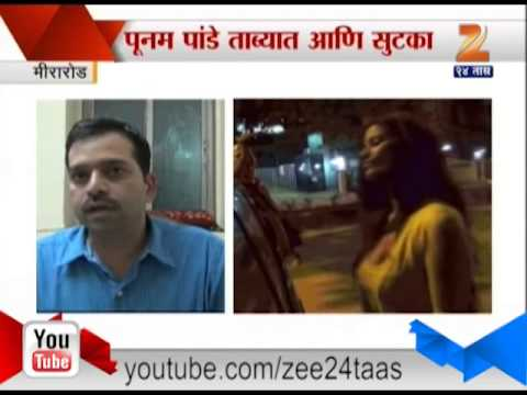 Zee24Taas । Mira Road - Poonam Pandey middle of the night porn action, arrested