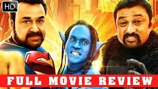Peruchazhi  Malayalam Full movie 2014  Review | Ft. Mohanlal,Vijaybabu