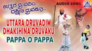 Uttara Druvadim Dakshina Druvaku -