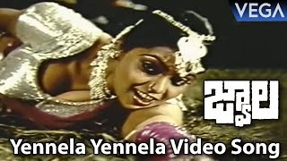 Jwala Movie Songs || Yennela Yennela Video Song