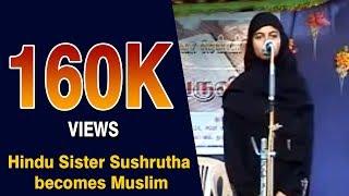 ISLAMIC VIDEOS : Hindu Sister Sushrutha becomes Muslim - Tamil