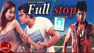 Nepali Movie || FULL STOP || | BINITA BARAL | SABIN SHRESTHA | HD