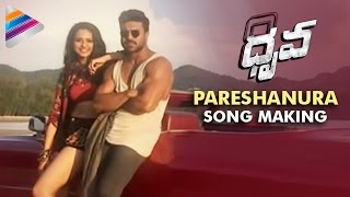 Dhruva Movie | Pareshanura Song Making | Ram Charan | Rakul Preet | Arvind Swamy | Surender Reddy