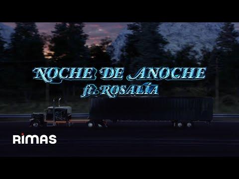 BAD BUNNY x ROSALÍA LA NOCHE DE ANOCHE EL ÚLTIMO TOUR DEL MUNDO Visualizer