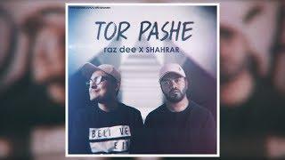 Tor Pashe:  Raz Dee | Shahrar | Bangla R&B | Bangla Urban | 2017