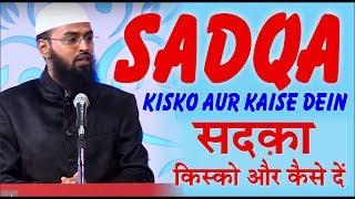 Sadqa Kisko Aur Kaise Dein - To Whom & How We Should Give Sadaqa By Adv. Faiz Syed