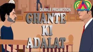 DIlwale Spoof || Aap Ki Adalat Spoof || Creative Cartoon Animation