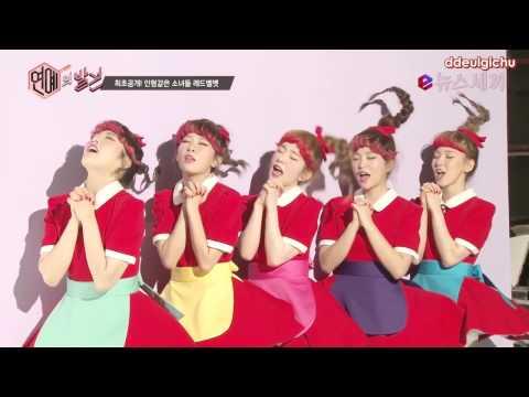 [ENG SUB] 150909 Red Velvet 'Dumb Dumb' MV Behind the Scenes Part 2