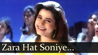 Zara Hat Soniye (HD) - Antim Nyay Song - Jackie Shroff - Neelam - Holi Song - Bollywood Hindi Song